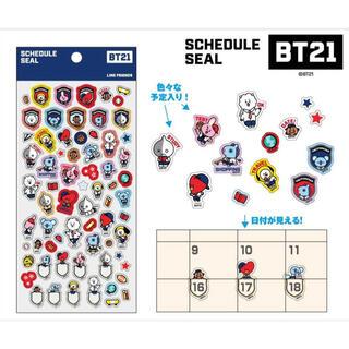 ボウダンショウネンダン(防弾少年団(BTS))のBT21 Schedule Seal Universe Star School(アイドルグッズ)