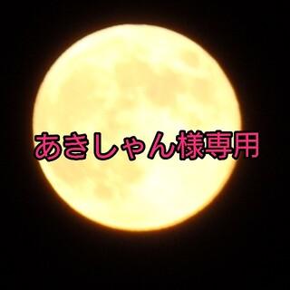 矢沢永吉ステッカー(ミニ)(ミュージシャン)