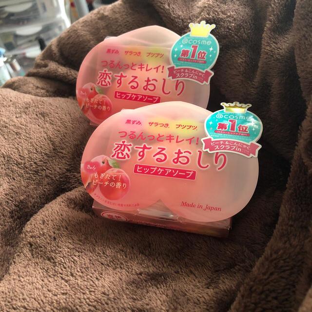 Pelikan(ペリカン)の恋するおしり ヒップケアソープ  2個セット コスメ/美容のボディケア(ボディソープ/石鹸)の商品写真