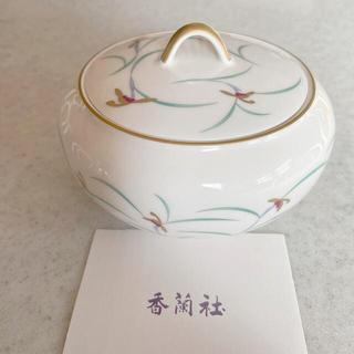コウランシャ(香蘭社)の新品未使用 香蘭社 リンドフィールドキャンディポット(食器)