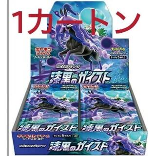 ポケモン - 漆黒のガイスト 1カートン