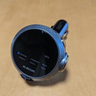 エレコム(ELECOM)のELECOM Bluetooth-FMトランスミッター(カーオーディオ)