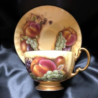 エインズレイ(Aynsley China)の美品 今では希少となった エインズレイ フルーツ カップ&ソーサー(グラス/カップ)
