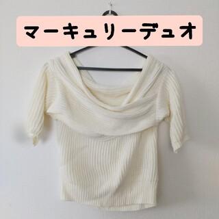 MERCURYDUO - MERCURYDUO 夏ニット♡