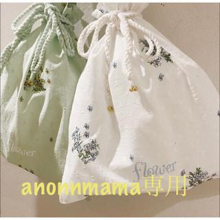 flower - Flower フラワー🤍巾着 ポーチ トートバッグ💚ノベルティ ホワイト