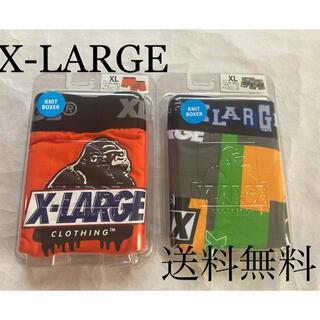 エクストララージ(XLARGE)の❣️大人気‼️ X-LARGEド派手ボクサーパンツ2点(ボクサーパンツ)