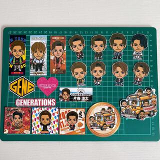 ジェネレーションズ(GENERATIONS)のgenerations 片寄涼太 ステッカーセット(ミュージシャン)