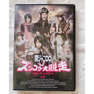 カンジャニエイト(関ジャニ∞)の関ジャニ∞ DVD(男性アイドル)