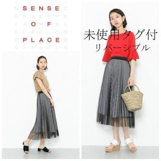 SENSE OF PLACE by URBAN RESEARCH - 最終処分【未使用タグ付】SENSE OF PLACE☆リバーシブル☆ウエストゴム
