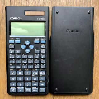 キヤノン(Canon)のCanon 関数電卓 F-715SG(その他)