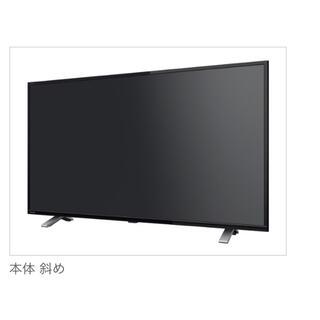 東芝 - 新品 東芝 TOSHIBA REGZA 40インチ液晶テレビ 40V34