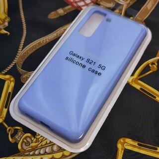 サムスン(SAMSUNG)のSamsung Galaxy S21 高品質ロゴ入り シリコンケース パープル(Androidケース)
