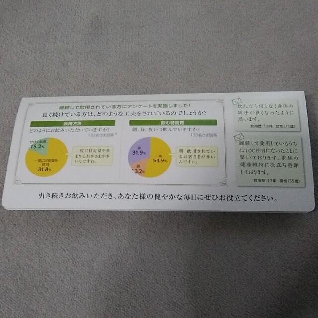 山田養蜂場(ヤマダヨウホウジョウ)のローヤルゼリーキング山田養蜂場 コスメ/美容のキット/セット(サンプル/トライアルキット)の商品写真