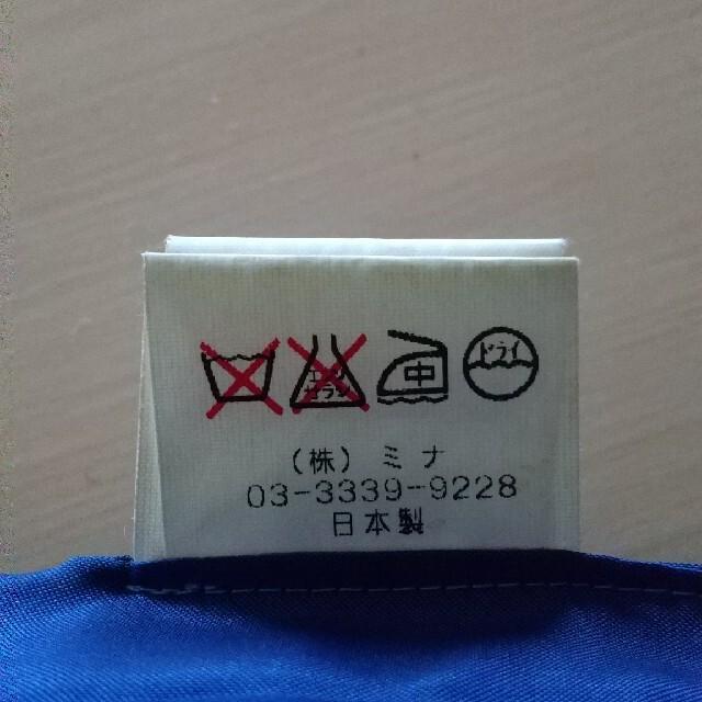 mina perhonen(ミナペルホネン)のミナペルホネン ミニバッグ(circle) レディースのバッグ(トートバッグ)の商品写真