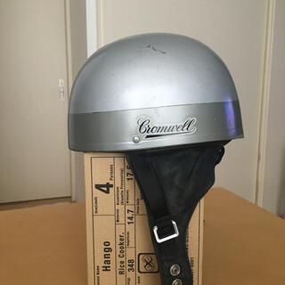 クロムウェルヴィンテージヘルメット(ヘルメット/シールド)