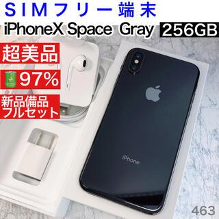 Apple - 【超美品フルセット】iPhoneX gray 256GB  SIMフリー