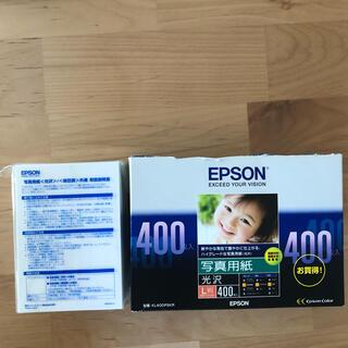 エプソン(EPSON)の【新品】EPSON✳︎写真用紙✳︎光沢✳︎L判✳︎200枚✳︎(その他)
