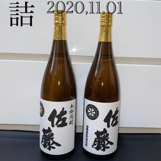 本格焼酎 白麹仕込 佐藤 白 1,800㎖✖️2本(焼酎)