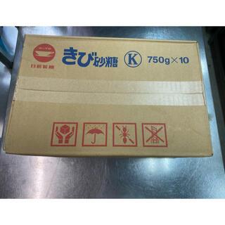 日清製粉 - 日清製糖 きび砂糖750g×10袋 まとめ買い
