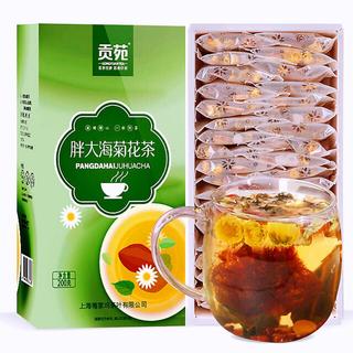 【薬膳茶】胖大海菊花茶 10包/袋(茶)