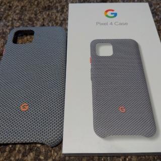 グーグル(Google)のPixel 4 Case 公式ファブリックケース(Androidケース)