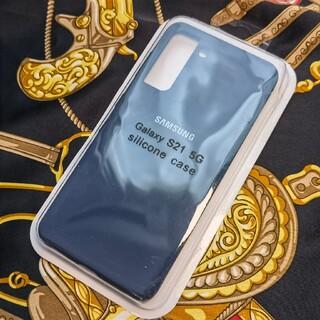 サムスン(SAMSUNG)のSamsung Galaxy S21 高品質ロゴ入りシリコンケース ダークブルー(Androidケース)