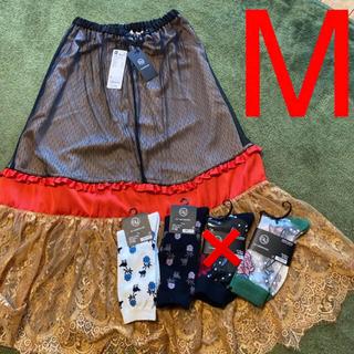 アンダーカバー(UNDERCOVER)の新品 ジーユー アンダーカバー コンビネーションスカート 靴下 2点(ロングスカート)