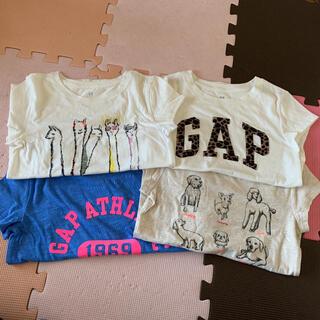 ギャップキッズ(GAP Kids)のトップス 140 GAP 4枚セット(Tシャツ/カットソー)