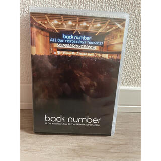 BACK NUMBER - back number/All Our Yesterdays Tour 201…
