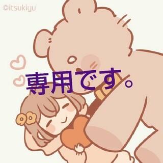 専用ページ(日本映画)