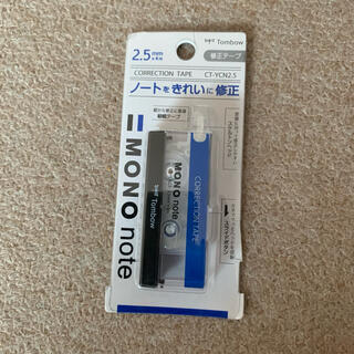 トンボエンピツ(トンボ鉛筆)のトンボ 修正テープ MONO モノノート 2.5mm CT-YCN2.5(消しゴム/修正テープ)