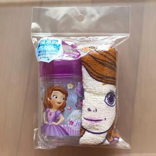 ディズニー(Disney)の新品 プリンセスソフィア おしぼり&ケース(弁当用品)