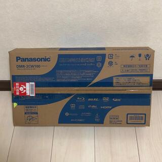 Panasonic - 新品未開封 Panasonic DIGA ディーガ DMR-2CW100