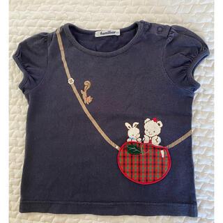 ファミリア(familiar)の大人気☆ familiar ファミリア Tシャツ 100(Tシャツ/カットソー)