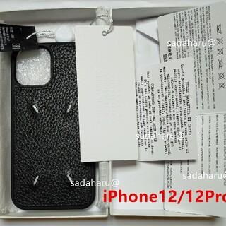 マルタンマルジェラ(Maison Martin Margiela)のメゾンマルジェラ Maison Margiela iPhone12 ケース(iPhoneケース)