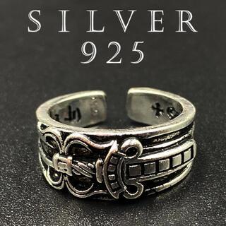 リング カレッジリング シルバー925 人気 指輪 silver925 176F