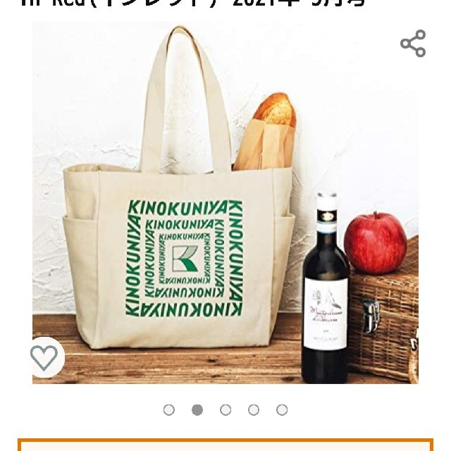 インレッド付録紀ノ国屋トートバック レディースのバッグ(トートバッグ)の商品写真