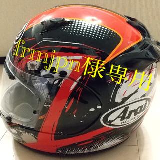 Arai アライヘルメットQuantumJ(ヘルメット/シールド)