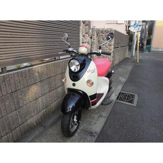 ヤマハビーノ(車体)