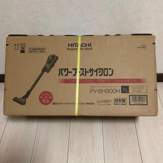 日立 - 日立 PV-BH900H N シャンパンゴールド 新品未開封