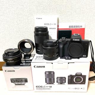Canon EOS kiss M ダブルズームレンズ、EFS24mmセット