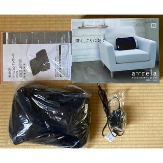 アルインコ  クッションマッサージ  めぐりMCR8116 (マッサージ機)