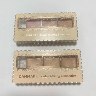 CANMAKE - キャンメイクのコンシーラー2点