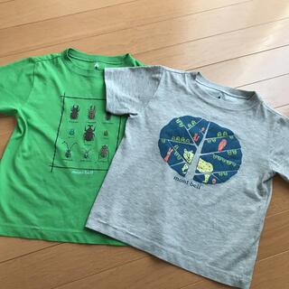 mont bell - モンベル 速乾Tシャツ 半袖シャツ 120cm 2枚セット