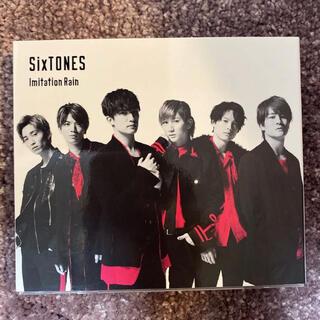 ジャニーズ(Johnny's)のSixTONES  Imitation Rain/D.D.(アイドルグッズ)