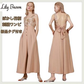 Lily Brown - リリーブラウン ぼかし花柄刺繍ロンパース 新品 タグ付き