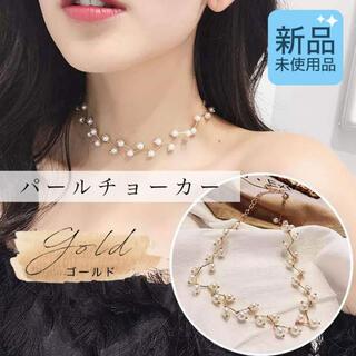 ゴールド パール チョーカー ネックレス プチプラ ネツクレス シンプル 韓国(ネックレス)