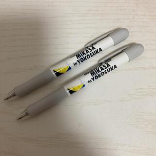 戦艦三笠 ボールペン2本セット(ペン/マーカー)