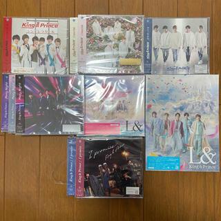 ジャニーズ(Johnny's)のKing&Prince グッズ CD DVD アルバム 初回限定盤 通常盤 K盤(アイドルグッズ)