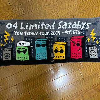04 Limited Sazabys タオル(ミュージシャン)